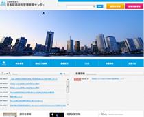 日本建築衛生管理教育センター ビル管理技術者(建築物環境衛生管理技術者)