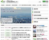 転職サイトGreen(グリーン) | Sansan 株式会社の採用/求人
