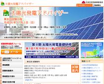 日本住宅性能検査協会