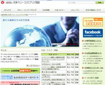 日本バリュー・エンジニアリング協会 VEリーダー認定試験