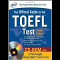 TOEFL_テキスト