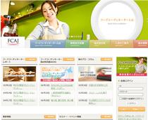 日本フードコーディネイター協会